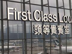 キャセイパシフィック航空ビジネスクラスで行くシンガポール