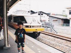 パノラマエクスプレスアルプスに乗って親子で鎌倉へ