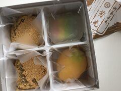 名古屋の美味しいわらび餅