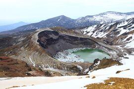 陸奥紀行4、蔵王の稜線漫歩・熊野岳ハイクと福島・高湯温泉へ立寄湯