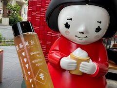 【東京散歩】おしゃれな街で台湾グルメをハシゴしてきた【吉祥寺】