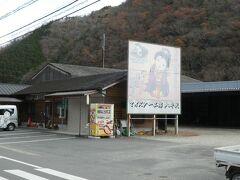 兵庫県ドライブ