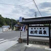 2021年6月 上田&別所温泉旅行(別所温泉編)