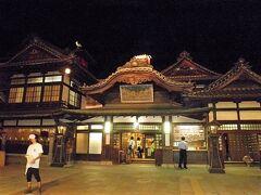 思い出の秋の旅 2010 (2)松山編 坂の上の雲と道後温泉とアトラス出版