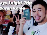エアー釜山で行くお隣の国韓国へごはん食べに!!!