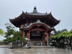 西国三十三所 第9番 南円堂(興福寺)