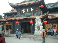 成都市内散策 琴台故径入口門~青羊宮・文化公園など
