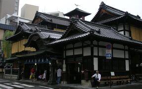 道後温泉・熊野の筆・向上寺三重塔