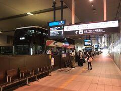大阪から青春昼特急高速バス2,880円でただ今~、長い旅だったなかなかいいバス帰り編