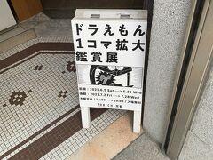 京都旅サラダagainその1。