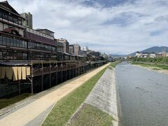 京都旅サラダagainその2。