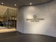 大阪&奈良でのんびりホテルSTAYを楽しむ2泊3日の旅☆シェラトン都ホテル大阪編☆