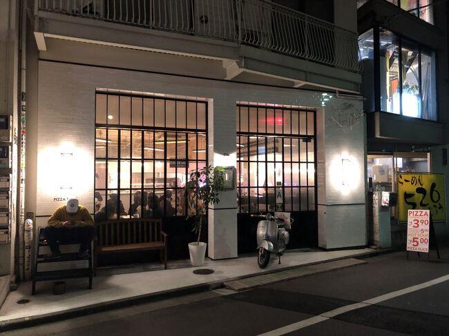 渋谷発のアメリカピザ店「ピザ スライス」~日本で定番のナポリピザではなく、ニューヨークスタイルのピザをスライス売りするピザ専門店~
