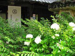 三重・奈良県境 コロナ禍でストレス発散! 旧伊勢本街道をぶらぶらドライブ旅ー1