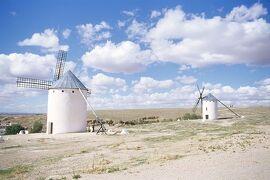 スペイン一人旅 vol.12 ~コルドバからラ・マンチャの風車の村へ~