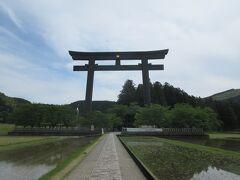 緑陰の熊野参詣(7)熊野本宮大社