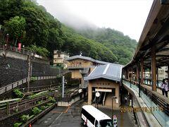 箱根湯本温泉と小田原・早川港のグルメ