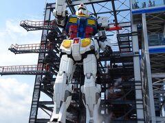 旦那と小旅行☆1日目☆横浜のガンダムを見に行く旅~横浜中華街・みなとみらい
