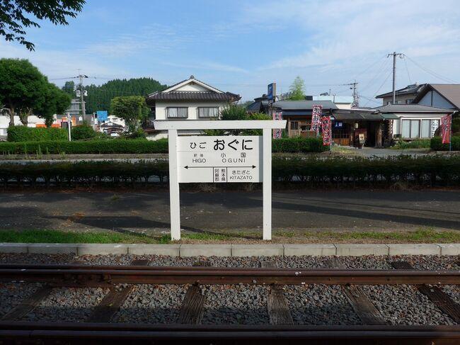 道の駅シリーズ 「道の駅 小国」は熊本県阿蘇郡小国町にある国道387号および国道442号の道の駅です。(^0^)