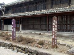 ロングドライブ(最終日) 松本城から修那羅峠~上田~海野宿~望月宿~清里~東京