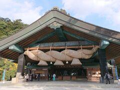 島根~鳥取 1泊2日の旅(前編)
