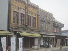 国府・陣屋が置かれた常陸府中 昭和の建築も残る街 れとろたうん石岡をお散歩した