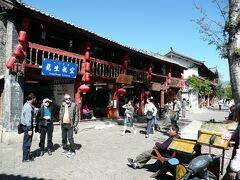 麗江古城及び近郊のツアー(3)麗江古城の街歩き