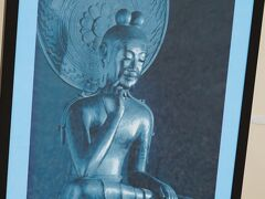 20210629-2 斑鳩 中宮寺の半跏思惟像と、中宮寺跡
