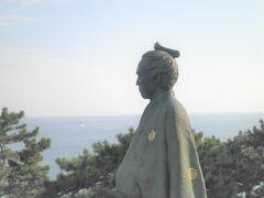 思い出の秋の旅 2010 (5)宇和島から梼原を通って高知へ