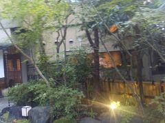 奥湯河原の名旅館 白雲荘