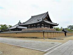 六国史の旅 厩戸皇子3 法隆寺はナポリ大学か