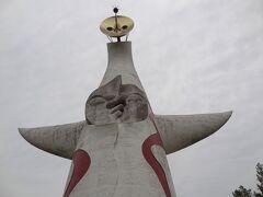 鹿児島へ陸海空総力旅・その10.万博記念公園に寄り道して、JALで帰宅。