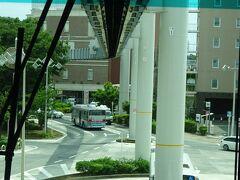 用事のついで、今回は神奈川県内へ【その3】 湘南モノレールと江ノ電で、大船から藤沢へ