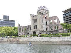 ☆ 宮島から クルーズ 平和記念公園へ直行 リニューアル資料館 はだしのゲン展 コロナでも大人の黙旅