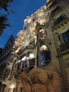 """初めてのバルセロナ 11(イタリア・スペイン・ポルトガル・オランダ 12日間の旅 7-11)ちょっと妖しい夜の """"Casa Batlló""""!"""