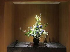 The Okura Tokyo  ホテルオークラ東京 コロナ禍のヘリテージウイング