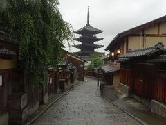 【祇園・清水・高雄】思い立ったが吉日。そうだ、京都いこう。