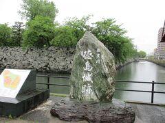 四国の日本100名城を行く①(徳島城)と鳴門のうず潮