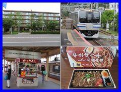 また鎌倉(後)ホテルメトロポリタン鎌倉で朝食&大船軒の駅弁&帰りは横須賀線従来車両のボックスシートで