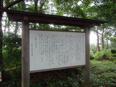 渋沢丘陵と頭高山ハイキング