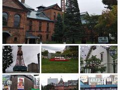 札幌初心者、市内巡りと海鮮巡り