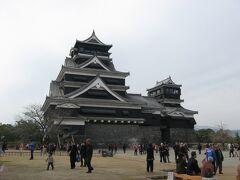 2011年2月・九州新幹線鹿児島ルート全通直前の熊本旅行(その2 熊本地震被災前の熊本城)