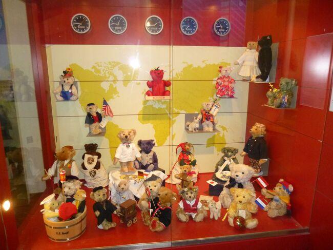 ドイツ2012年・麗しの5月:ギーンゲンのシュタイフ博物館でテディベアーの世界を見た。