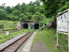 山の中の駅