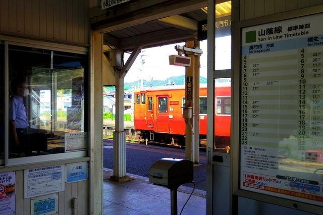 旅行三日目は18切符利用ですが、昨日に続き今日も私鉄にも乗りました。