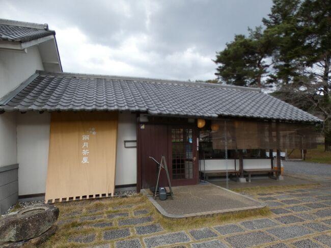 京都 醍醐 醍醐寺(Daigoji Temple, Daigo, Kyoto, JP)