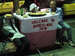 """初めてのバルセロナ 14(イタリア・スペイン・ポルトガル・オランダ 12日間の旅 7-14)夜の """"ランブラス通り"""" を街歩き!"""