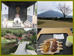 冬の九州2014(6)島津家別邸・仙巌園 桜島と錦江湾を借景にした大名庭園
