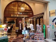 """崎陽軒本店のビアレストラン「亜利巴""""巴""""(アリババ)」が寿司ランチはじめました。"""