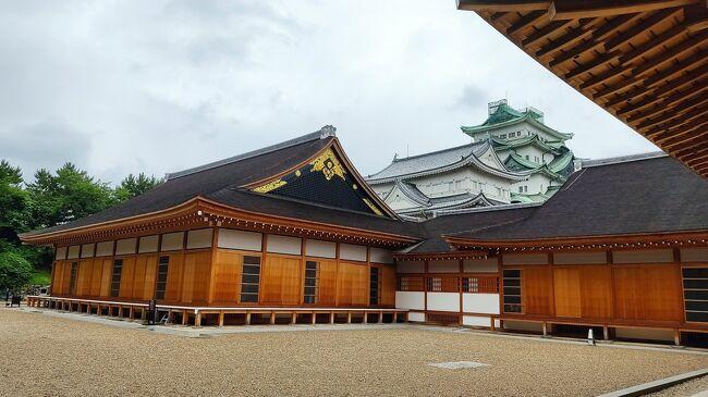 旅行最終目。<br />今日も名古屋の街を散策していきます。